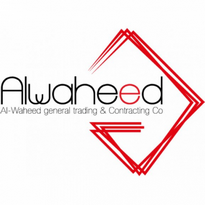 Al Waheed Logo Vector Download