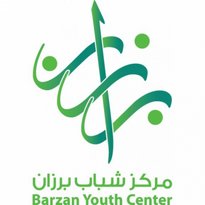 Barzan Youth Center Logo Vector Download