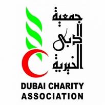 Dubai Charity Association Logo Vector Download
