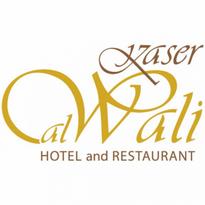 Kaser Alwali Logo Vector Download