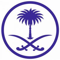 Ksa Logo Vector Download