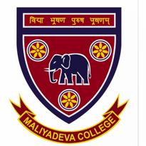 Maliyadeva College Logo Vector Download