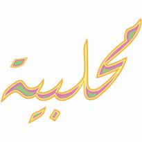 Mhlabya Logo Vector Download