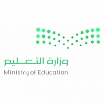 Ministry Of Education Ksa Logo Vector Download