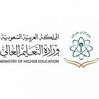 Ministry Of Education Makkah Logo Vector Download