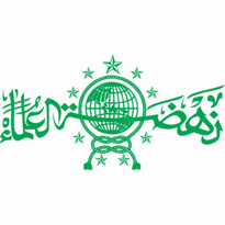 Nahdatul Ulama Logo Vector Download