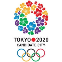 Tokyo 2020 Logo Vector Download
